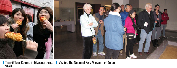 Transit Tour Course in Myeong-dong, Seoul, Visiting the National Folk Museum of Korea