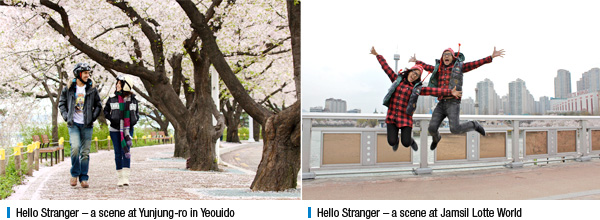 Hello Stranger – a scene at Yunjung-ro in Yeouido, Hello Stranger – a scene at Jamsil Lotte World