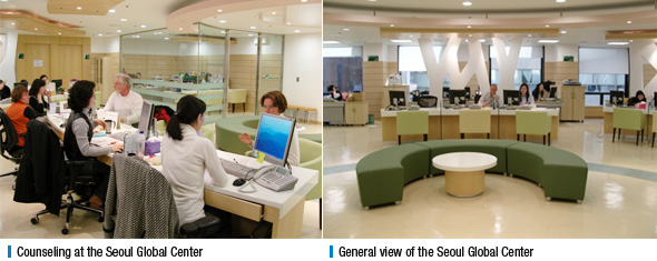 Counseling at the Seoul Global Center , General view of the Seoul Global Center