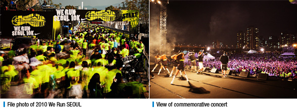 File photo of 2010 We Run SEOUL, View of commemorative concert