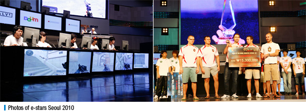 Photos of e-stars Seoul 2010