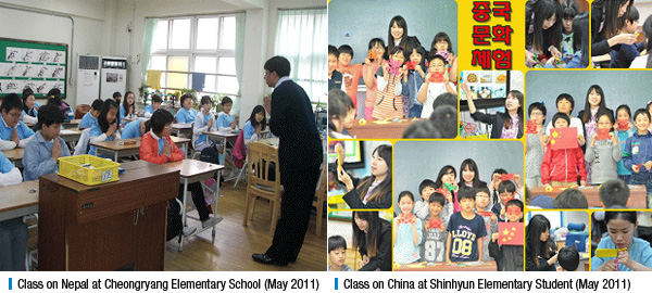 Class on Nepal at Cheongryang Elementary School (May 2011), Class on China at Shinhyun Elementary Student (May 2011)