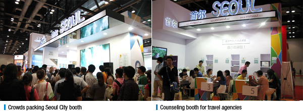 Crowds packing Seoul City booth , Counseling booth for travel agencies