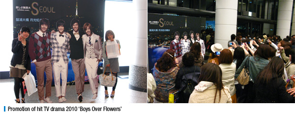 Promotion of hit TV drama 2010 'Boys Over Flowers'