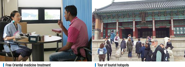 Free Oriental medicine treatment , Tour of tourist hotspots