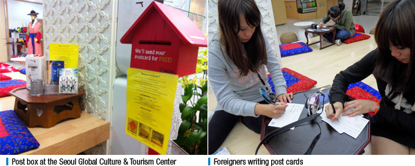 Post box at the Seoul Global Culture & Tourism Center, Foreigners writing post cards