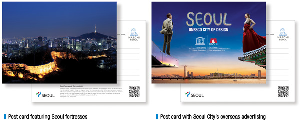 Post card featuring Seoul fortresses, Post card with Seoul City's overseas advertising