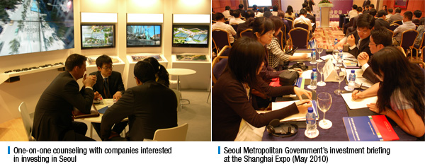 One-on-one counseling with companies interested in investing in Seoul, Seoul Metropolitan Government's investment briefing at the Shanghai Expo (May 2010)
