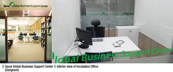 Seoul Global Business Support Center (Gangnam), Interior view of Incubation Office