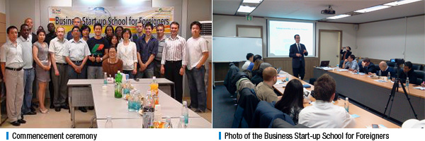 Commencement ceremony, Photo of the Business Start-up School for Foreigners
