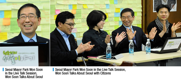 Seoul Mayor Park Won Soon in the Live Talk Session, Won Soon Talks About Seoul, Seoul Mayor Park Won Soon in the Live Talk Session, Won Soon Talks About Seoul with Citizens