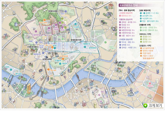 Map For 24 Pedestrian Travel Courses To Be Distributed Seoul: Seoul Map Tourist Attractions At Infoasik.co