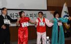 Seoul City holds 2010 employee speech contest
