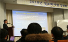 Seoul invests 145.8 billion won to spur IT industry