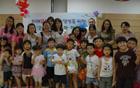 Customized Korean-language program to begin in March