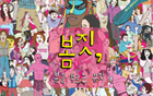 """""""Hi Seoul Festival 2011"""" to Open On May 5"""