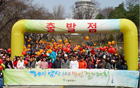 Namsan Million-Person Walking Festival to be held on May 14