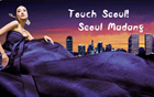 Seoul Metropolitan Government Conducts City Marketing through Cultural Performances in Denmark, Sweden