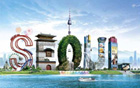 Seoul Metropolitan Government Teams up with Korean Air to Promote City