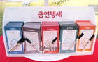 World No Tobacco Day Events Held at Seoul Plaza, Sites for Respective Autonomous Districts
