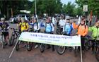 Bike Buses to Run in Seoul's Streets