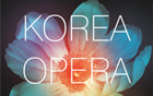 Korea's First Aquatic Opera to be Staged in Hangang for Free