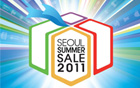Seoul Summer Sale Offered to Foreign Tourists