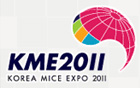 KOREA MICE EXPO to Be Held on the Largest Scale Yet