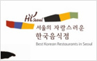 """""""Proud Korean Restaurants in Seoul,"""" Are Now Searchable with E-books and Smartphones"""