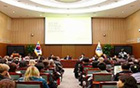 2011 Town Meeting Held