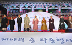 "Seoul Metropolitan Government Held Its Annual ""Bell Ringing Celebration to Bring in the New Year"""