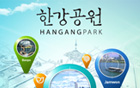 Everything You Need to Know about the Hangang (River) in the Palm of Your Hand!