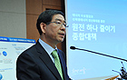 Seoul announces a comprehensive plan to close one Nuclear Power Plant One Nuclear Power Plant Less through 'Energy Saving + New Energy Production'