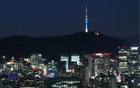 Curious about Air Quality? Just Look at the Color of N Seoul Tower