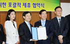 Seoul Metropolitan Government and NHN Sign MOU for Comprehensive Cooperative Relations
