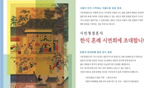 [Park Won Soon's Diary of Hope No. 98] Traditional Korean wedding to be held at the Seoul Citizens' Hall