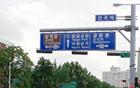 [Mayor Park Won Soon's Hope Journal 166] Overhaul of Traffic Signs