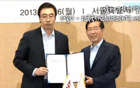 Seoul Metropolitan Government's Good Policies to be Introduced Worldwide through KF