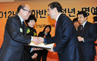 [Mayor Park Won Soon's Administrative Journal 65] Great Achievements Are Marked by Those Who Remember, Not by Memorials