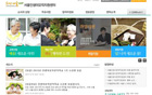 [Mayor Park Won Soon's Administrative Journal 74] Seoul New Start Support Center for Senior Citizens