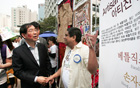 [Mayor Park Won Soon's Hope Journal 128] Seoul: a Fair Trade City