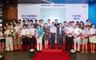 Seoul Metropolitan Government Starts New Program for Energy Saving Campaign