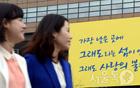 [Mayor Park Won Soon's Hope Journal 170] Message of Hope