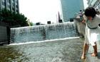 [Mayor Park Won Soon's Hope Journal 176] Water Use Fees