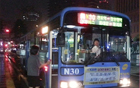 [Mayor Park Won Soon's Hope Journal 250] Operation of More Late Night Buses