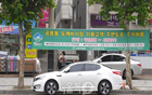 [Mayor Park Won Soon's Hope Journal 257] Less Stringent Traffic Control Near Traditional Markets