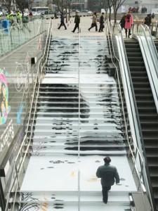 Gayageum Stairs
