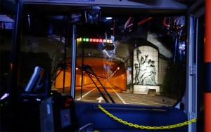 Midnight Owl Bus