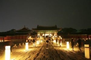[Nighttime tour in Changgyeonggung Palace]