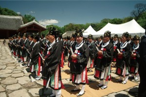 Jongmyojeryeak (Jongmyo Royal Ancestral Confucian Memorial Ceremony Music)